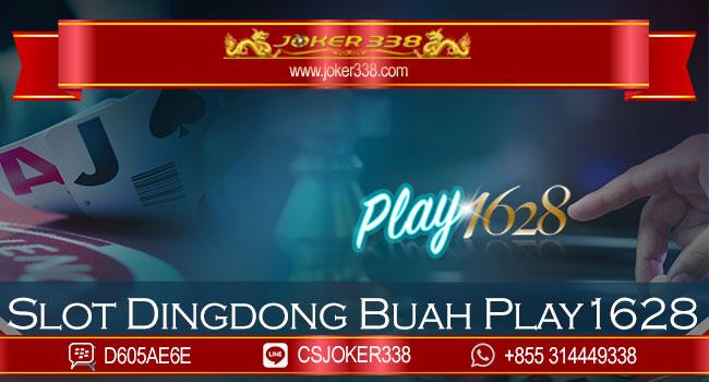 Slot-Dingdong-Buah-Play1628