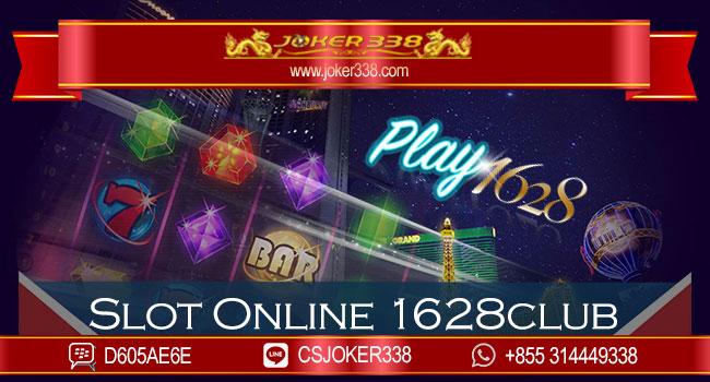 Slot-Online-1628club